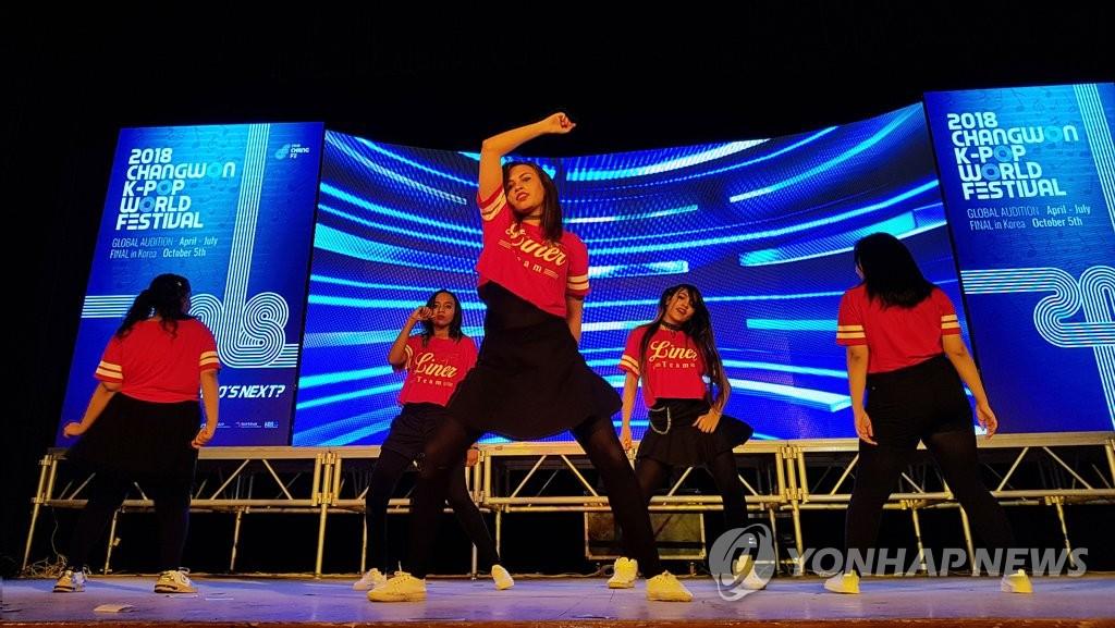 埃及歌迷重演K-Pop