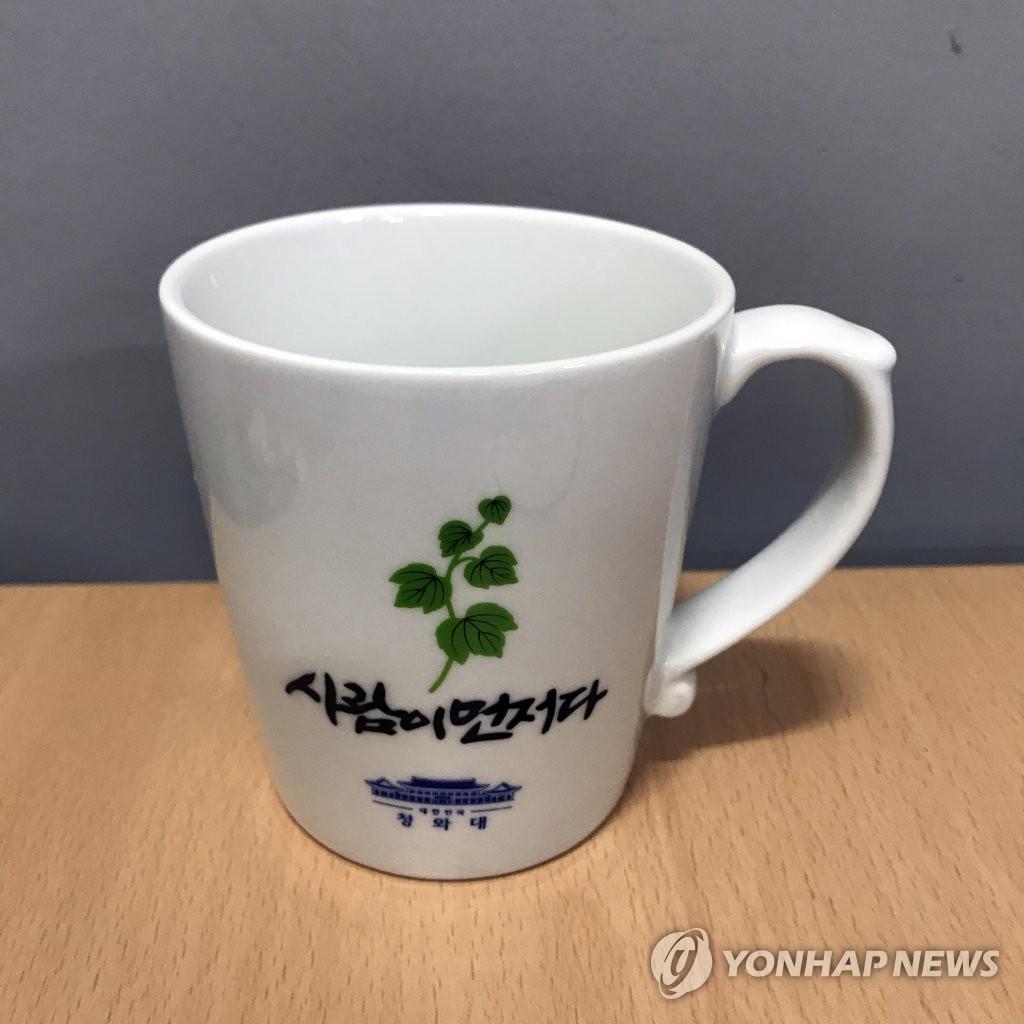 韩青瓦台倡导绿色办公