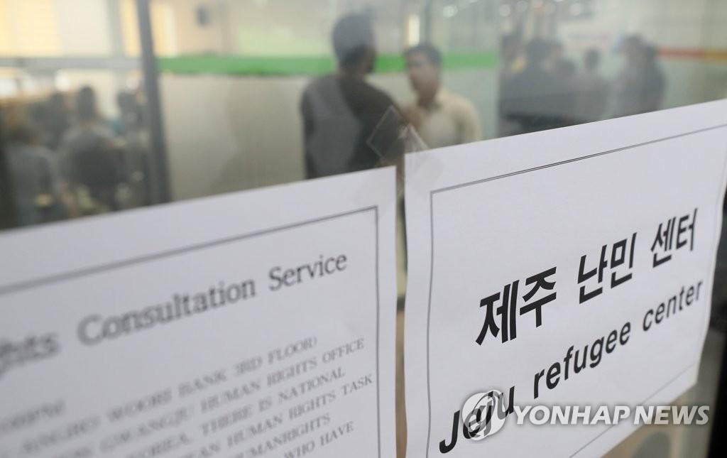 也门难民入韩审核结果逾两月未出炉