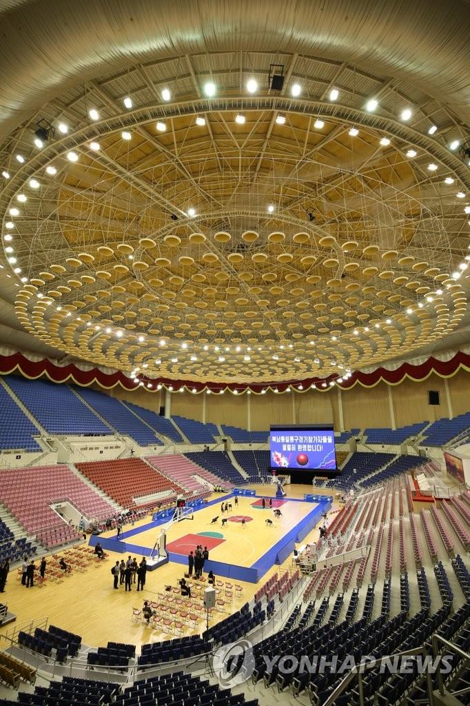 韩朝统一篮球赛场馆