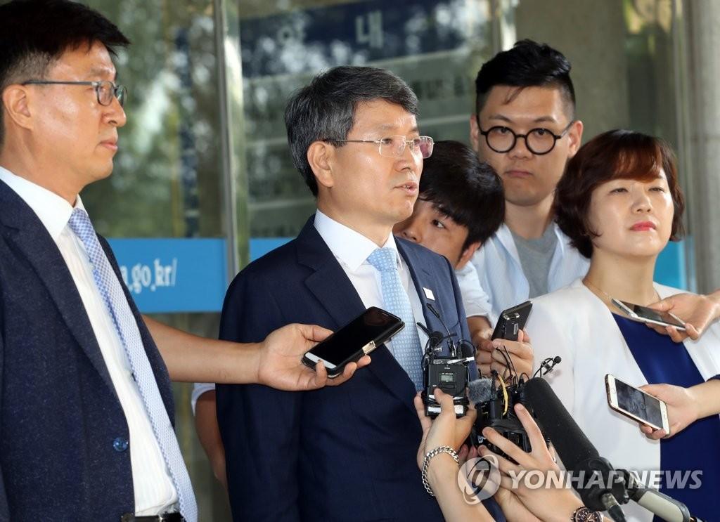 韩朝山林会谈韩方代表团赴会