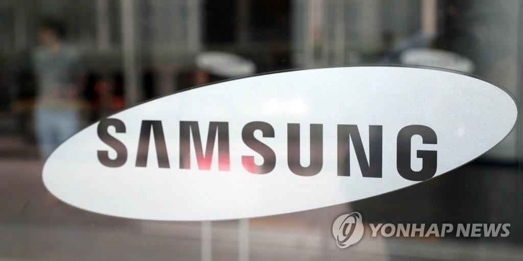 三星电子登顶韩国品牌价值50强榜