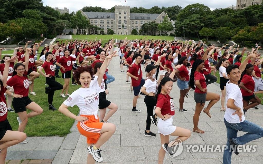 外国学生K-POP快闪