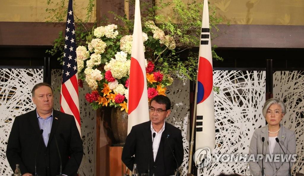 韩美日外长记者会