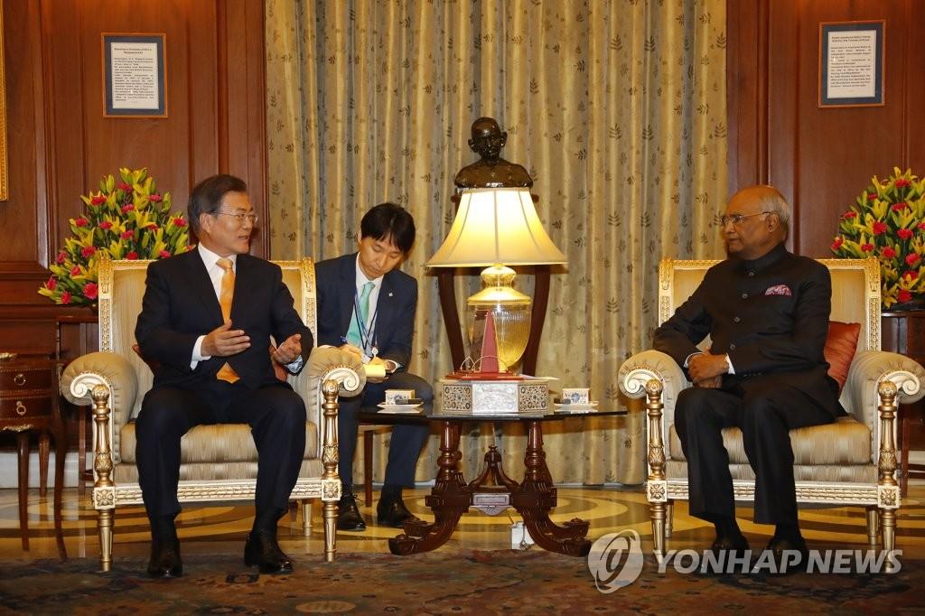 韩印总统会晤