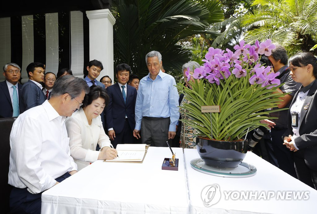 文在寅出席新加坡兰花命名仪式
