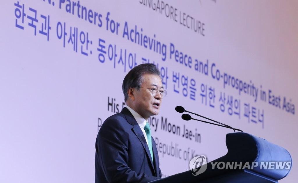 资料图片:当地时间7月13日,在新加坡,文在寅出席新加坡讲座并发表演讲。(韩联社)