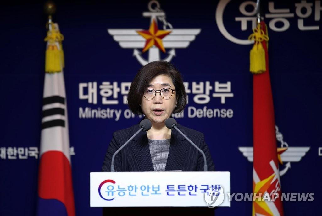 韩国防部:年底韩美联合空演是否重启尚无定论