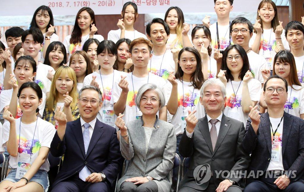 韩外长与韩中日大学生合影