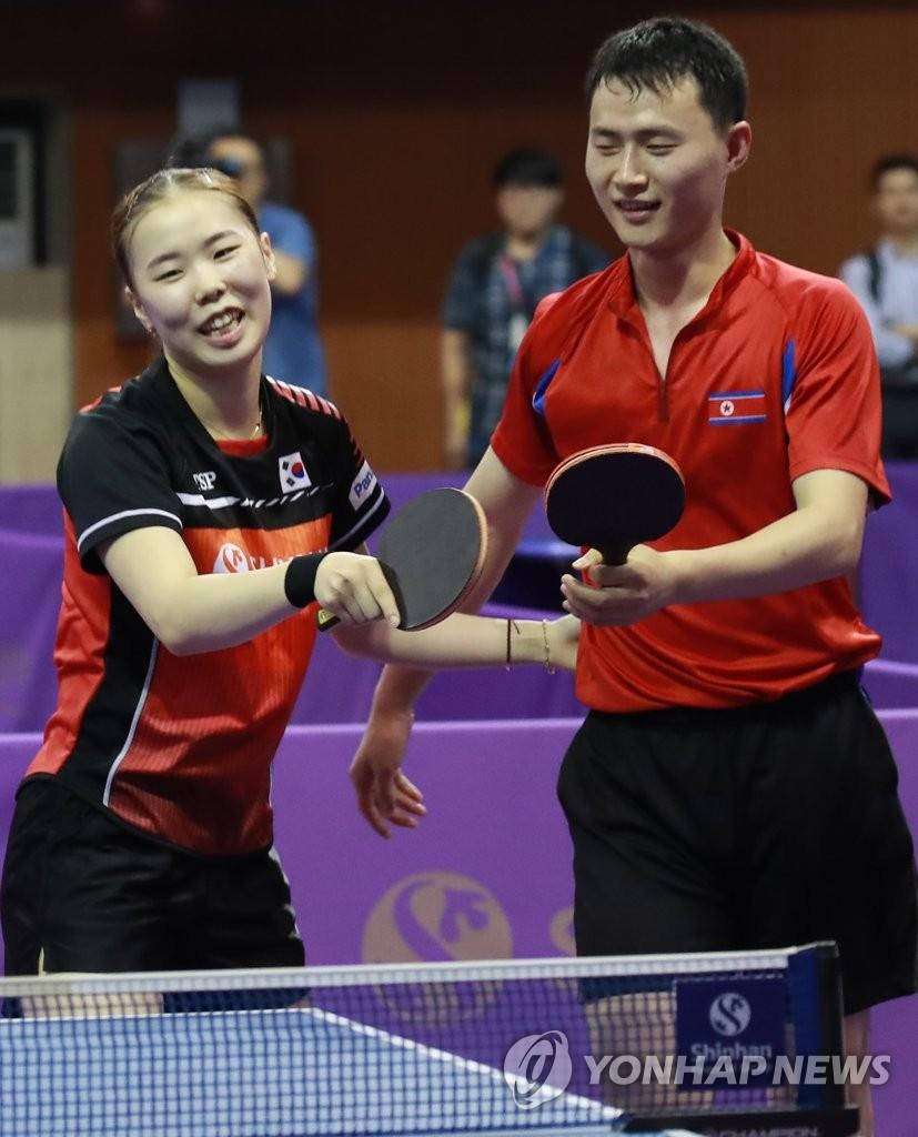 韩朝乒乓联队获首胜