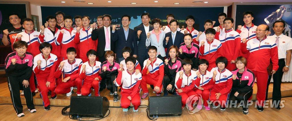 韩朝乒乓球代表团合影留念
