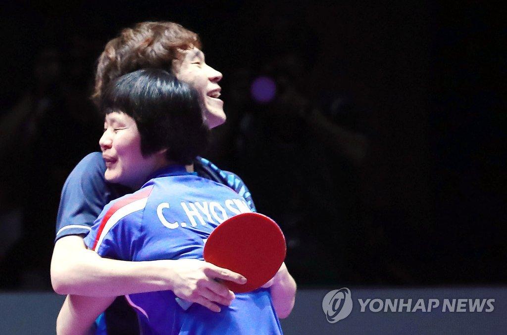 韩朝联队夺冠