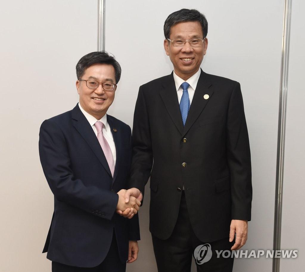 韩中财长会晤