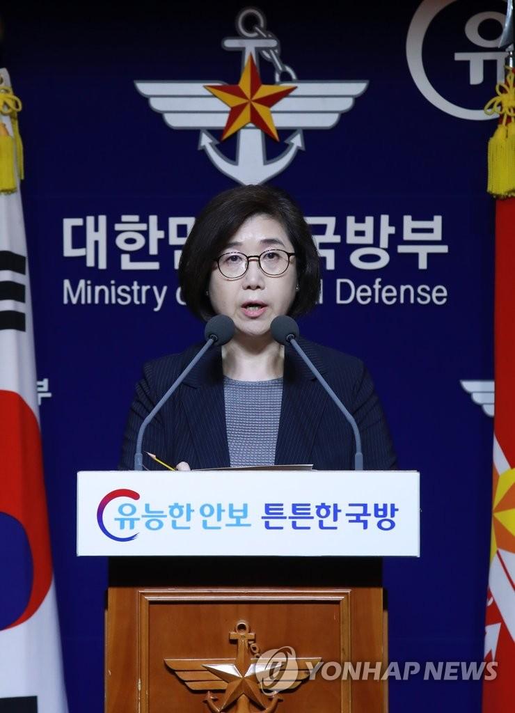 韩国防部否认因青瓦台而推迟试射远程导弹