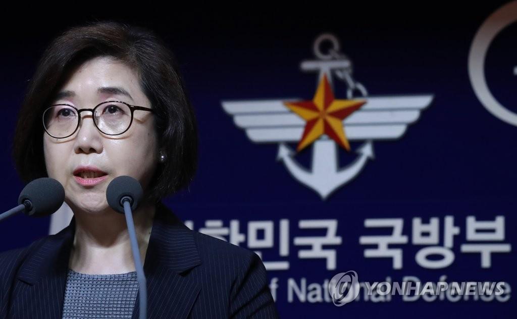 韩国防部:韩美联演不违反韩朝军事协议