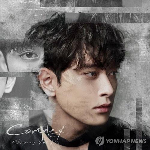 2PM灿盛今现役入伍