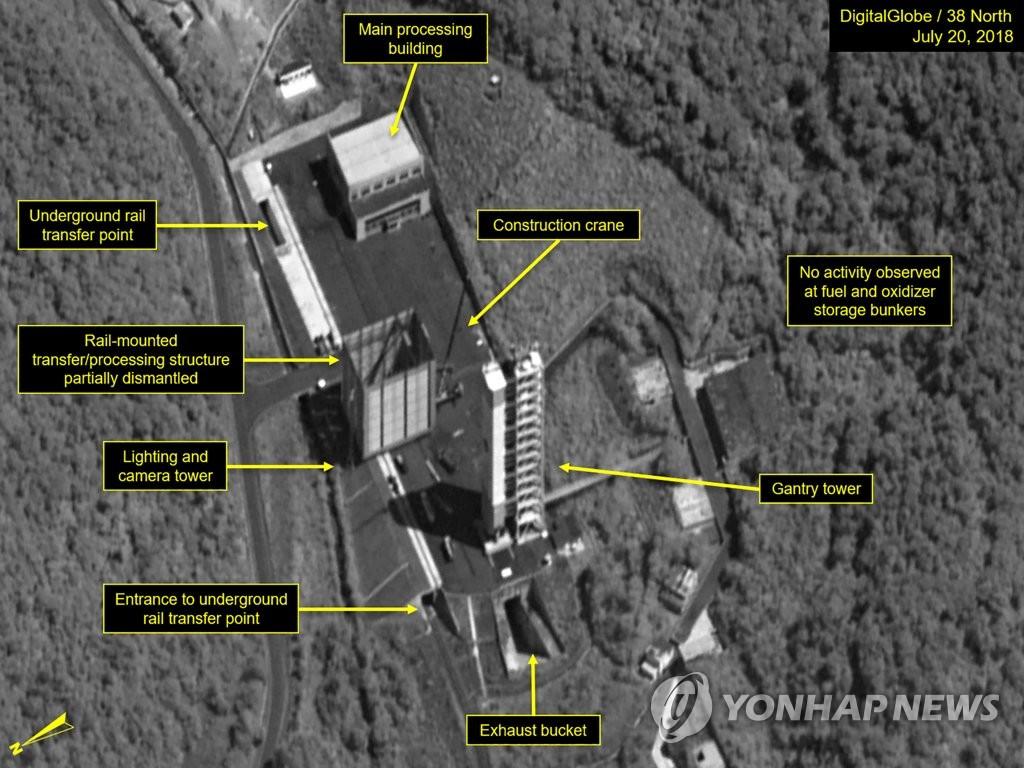 韩情报部门:捕捉到朝鲜拆除导弹发射场迹象