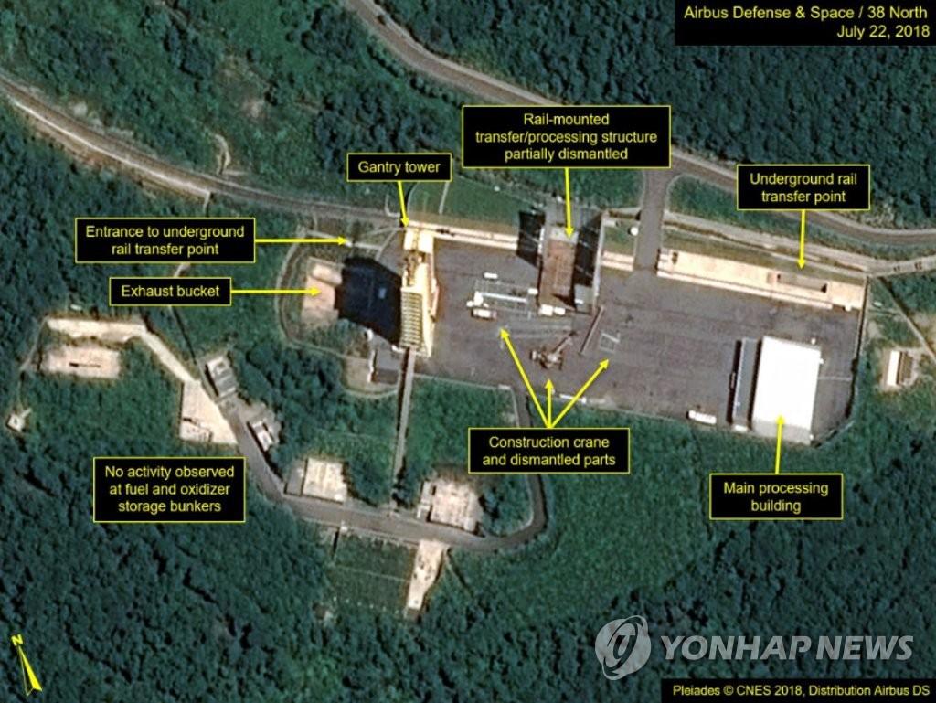 韩青瓦台今早知悉朝鲜有拆除导弹发射场迹象