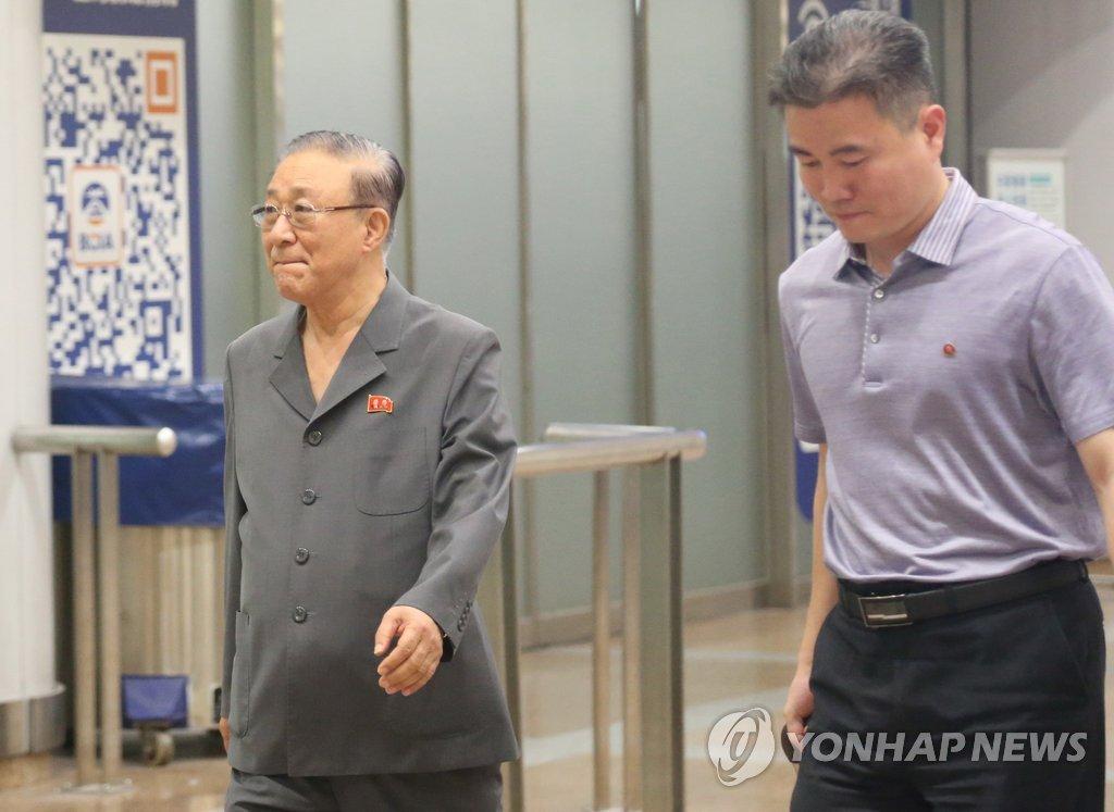 朝鲜驻华大使回京