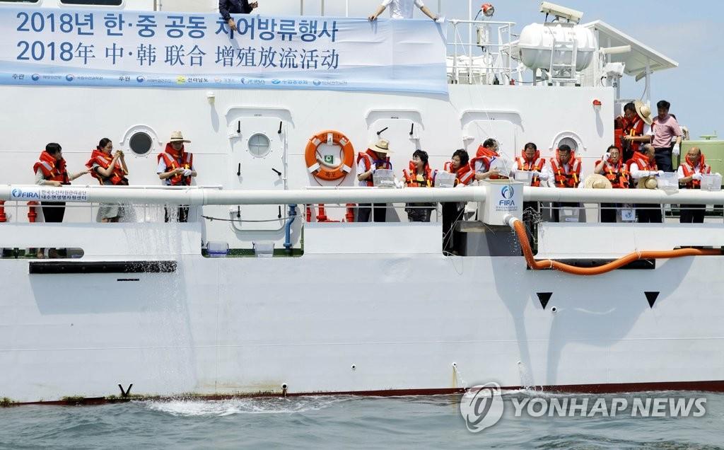 韩中渔业高级别会谈明在青岛举行