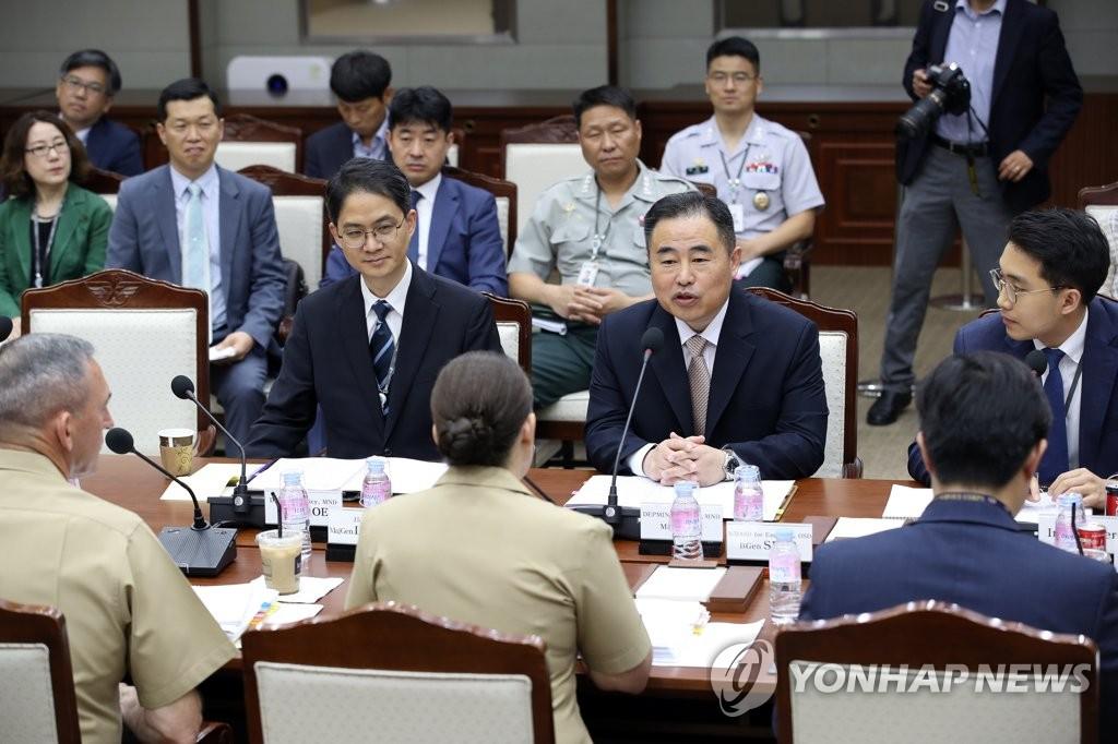 韩美举行国防协商机制会议