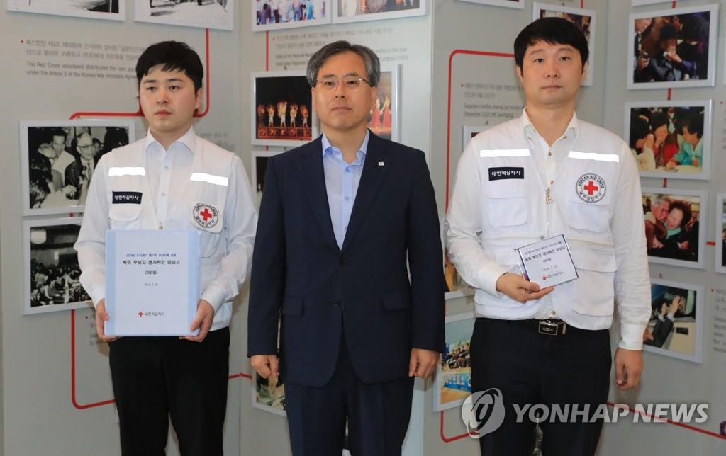 大韩红十字会代表赴板门店
