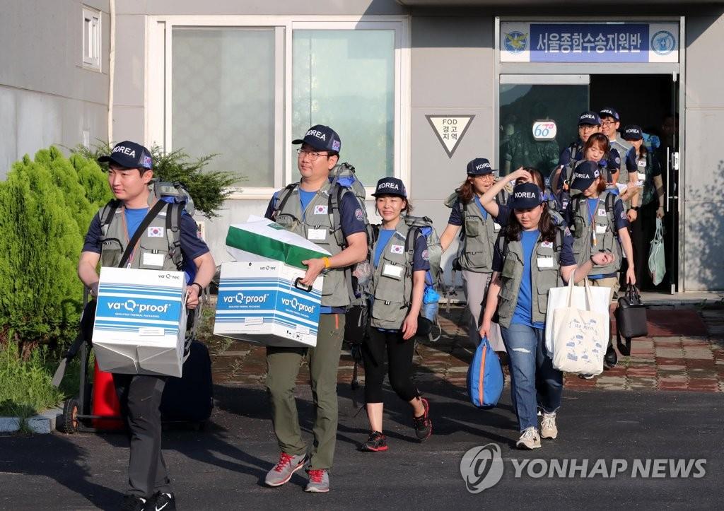 韩国海外紧急救助队奔赴老挝灾区
