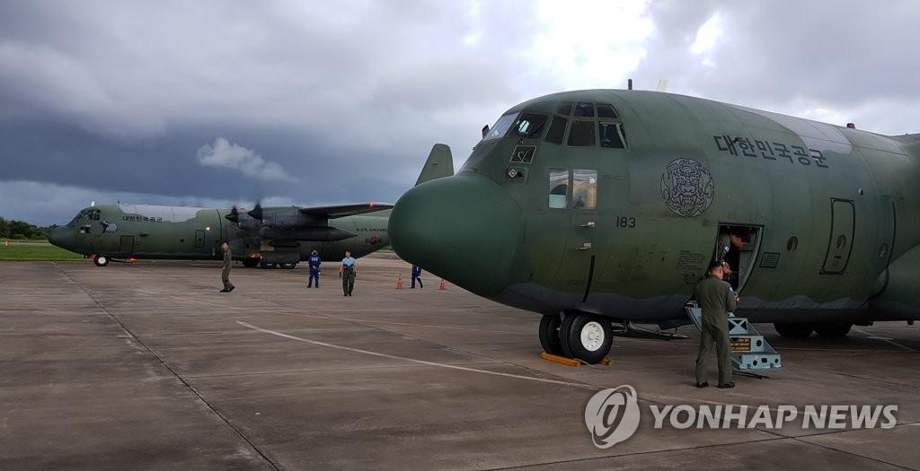 韩紧急救助队抵达老挝溃坝灾区