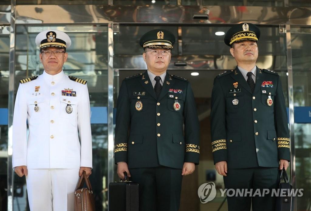 韩方代表团启程赴会