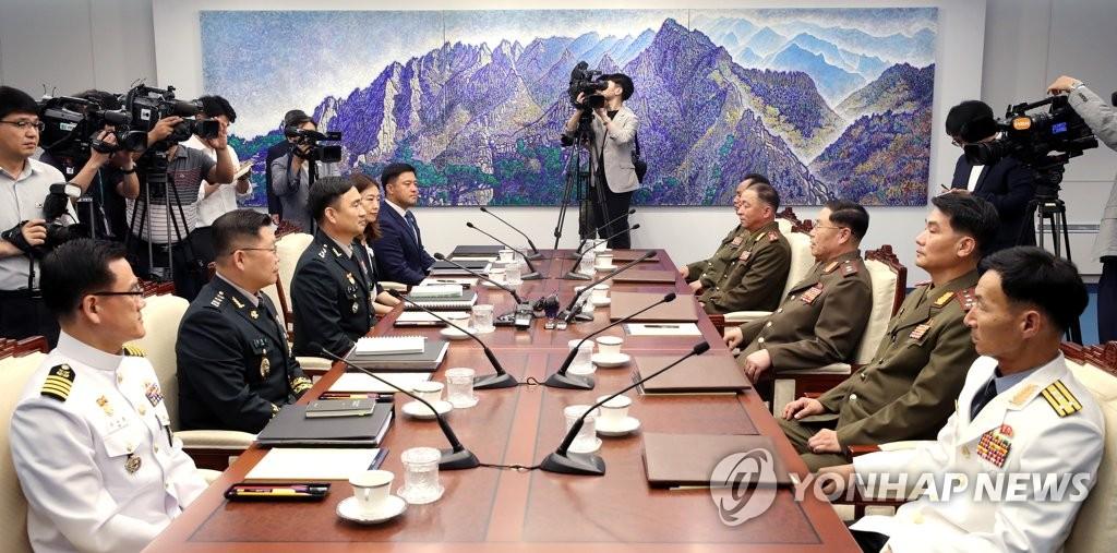 第九次韩朝将军级会谈