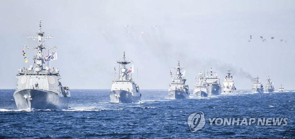日本拟派团参加济州西太平洋海军论坛