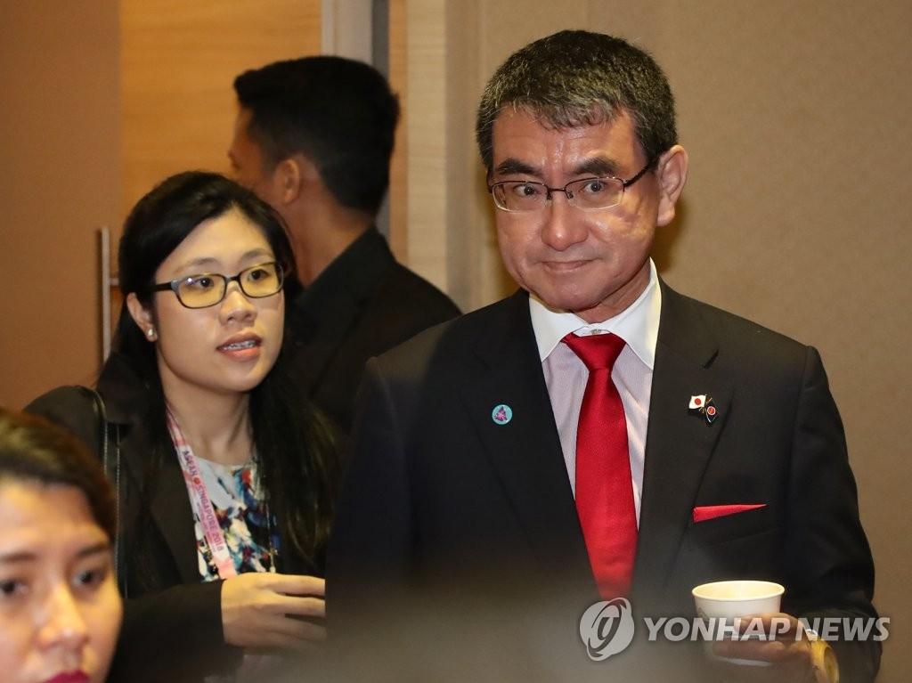 资料图片:日本外务大臣河野太郎(韩联社)