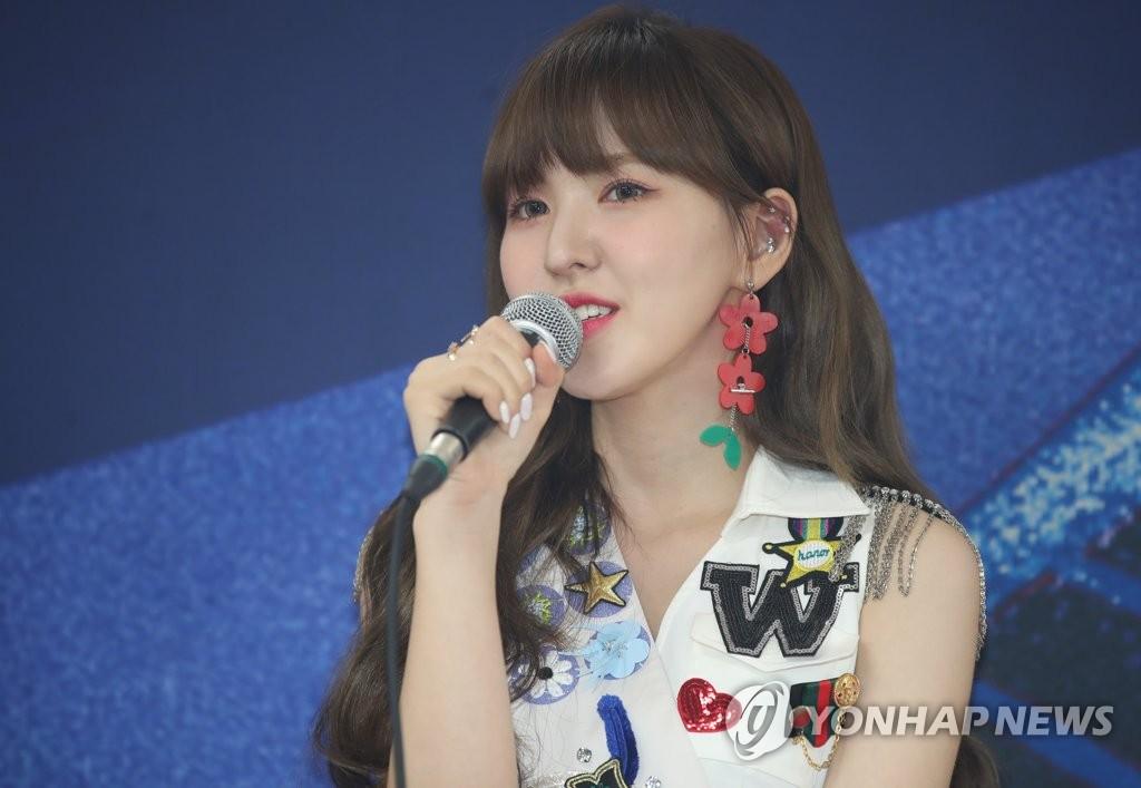 Red Velvet因Wendy受伤暂停完整阵容活动