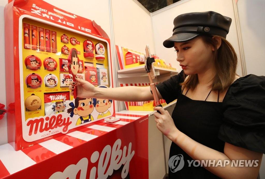 韩国蔚山市邀中国网红开展旅游宣传