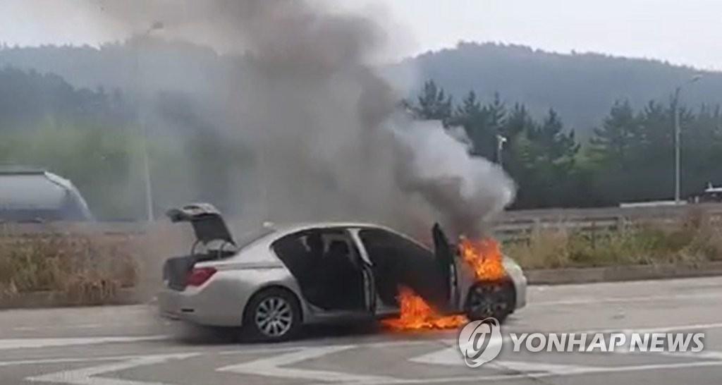 在韩起火宝马车增至36辆