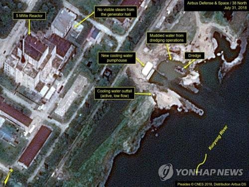 美媒:宁边铀浓缩厂持续运转 疑有液氮车