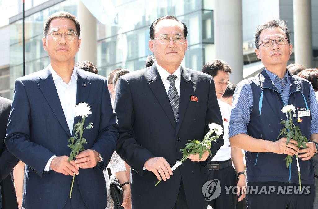 韩朝工会团体将在金刚山开会交流