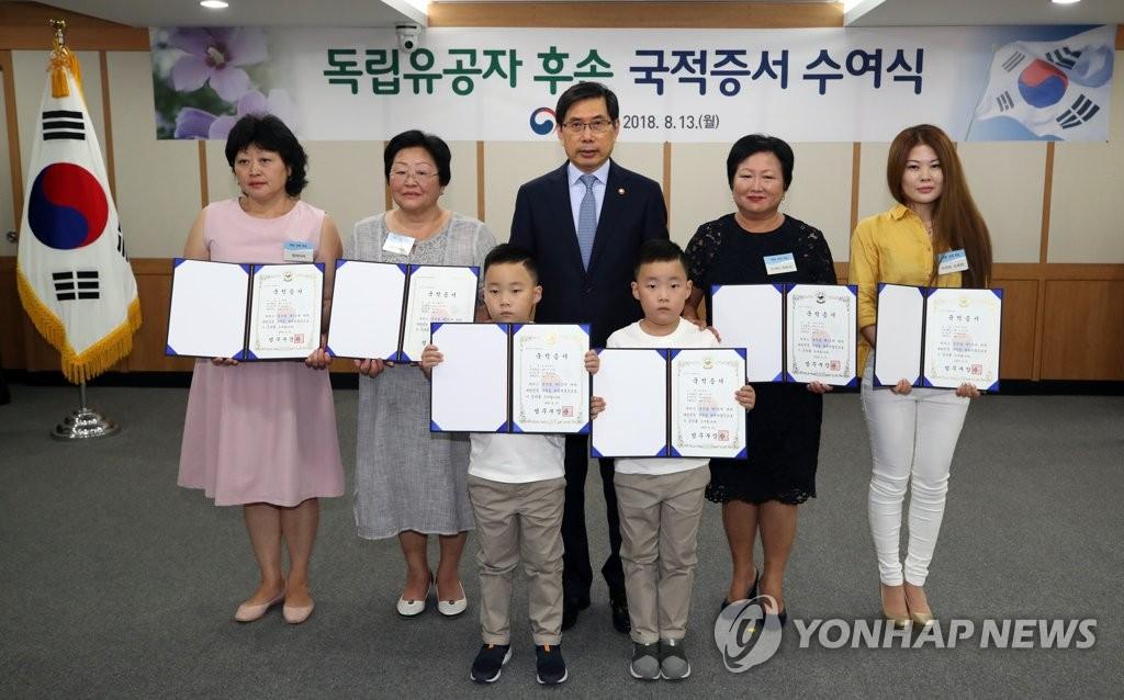 韩国将从下月起为入籍者举行证书颁发仪式