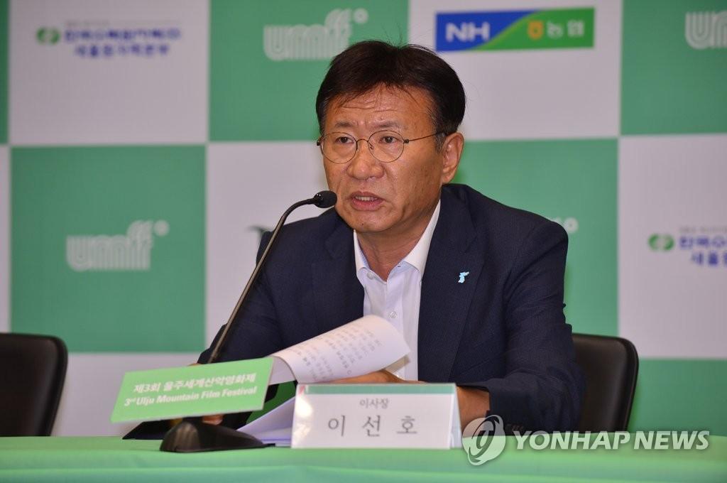资料图片:蔚州山地电影节理事长李先镐(韩联社/蔚州山地电影节提供)