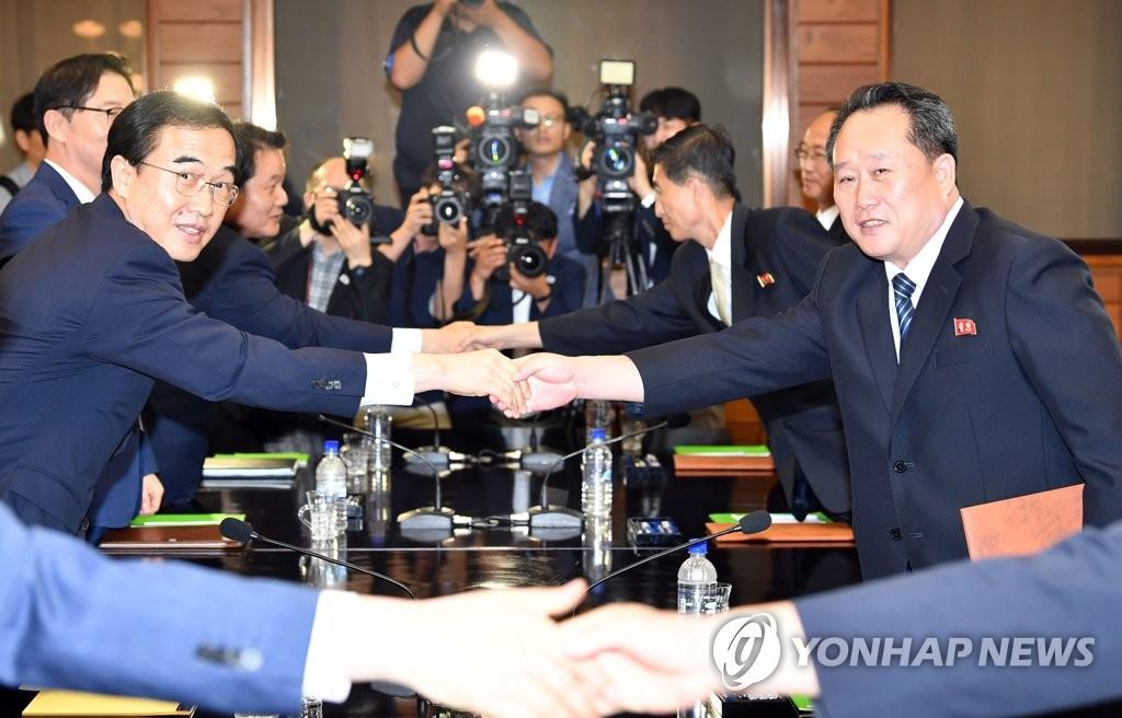 韩朝高级别会谈双方代表团名单敲定