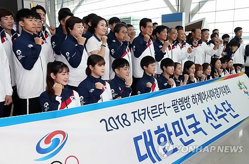 亚运会闭幕进入倒计时 韩国综合奖牌榜第二目标落空
