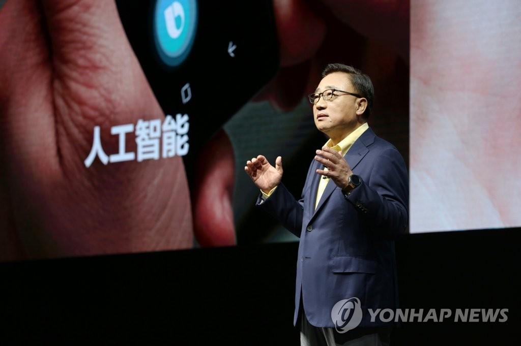 三星电子将停运天津手机工厂
