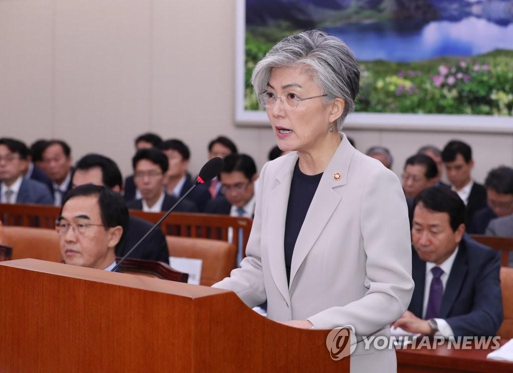 韩外长:美或额外制裁朝鲜直到无核化落实