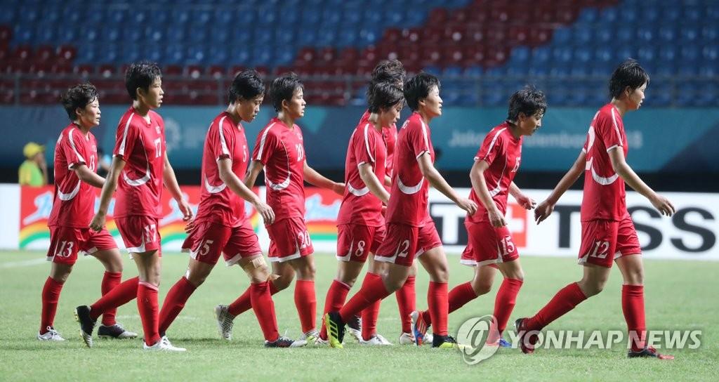 朝鲜女足决定退出奥预赛 韩朝济州对决告吹