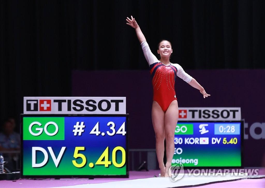 8月23日,在印尼雅加达,吕瑞静在比赛中。(韩联社)