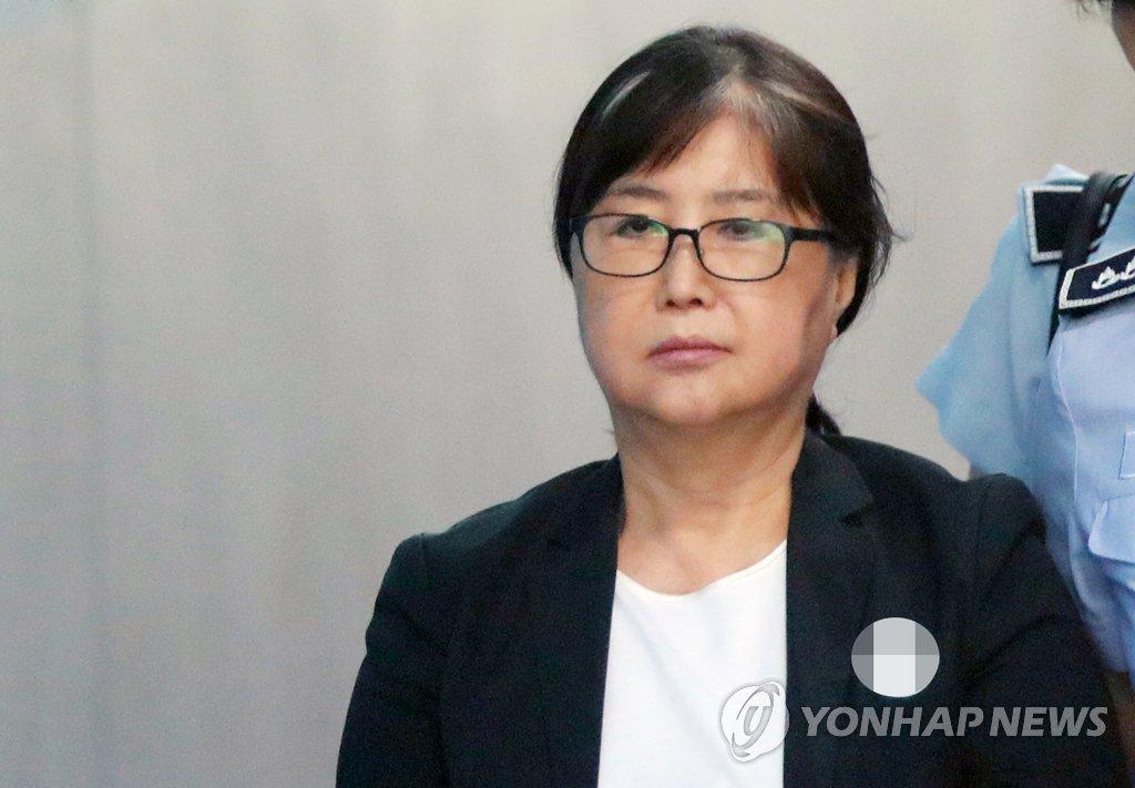 朴槿惠亲信干政案主犯崔瑞元终审获刑18年