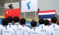 朝鲜缺席东京奥运恐致韩朝对话无处着手