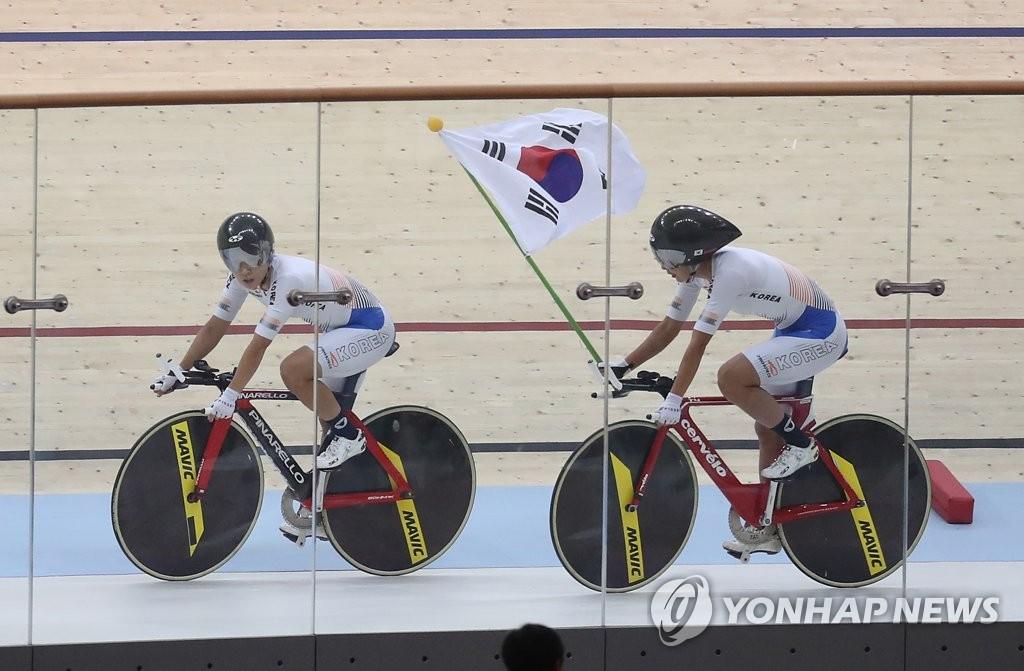 亚运自行车女子麦迪逊赛韩国夺冠
