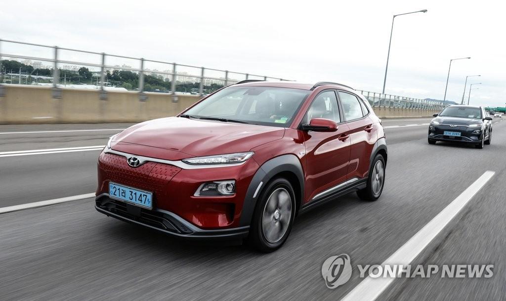 KONA电动车型EV(韩联社)