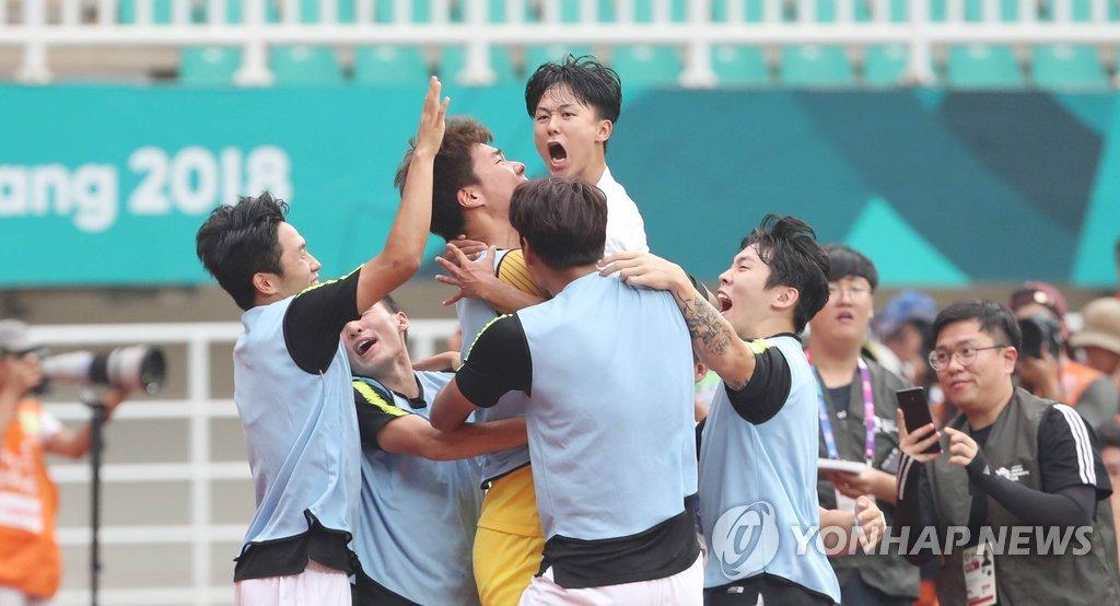 当地时间8月29日下午,在印尼茂物帕坎萨里体育场,韩国队在2018年雅加达亚运会男足半决赛中战胜越南进入决赛。图为韩国队选手们欢呼庆祝。(韩联社)